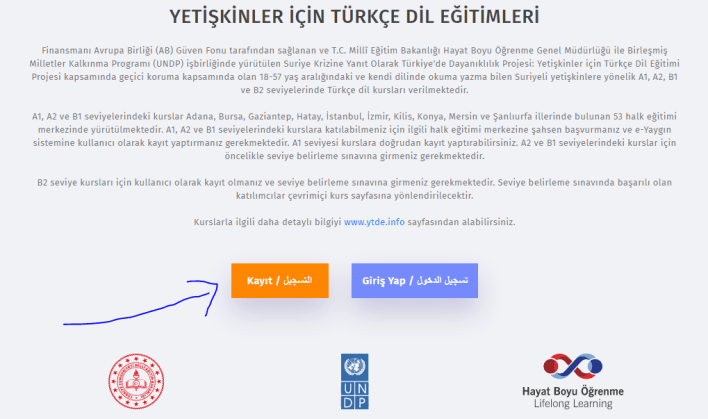 التسجيل1 - صويلو سليمان وزير الداخلية التركية في ثالث زيارة له الى سوريا