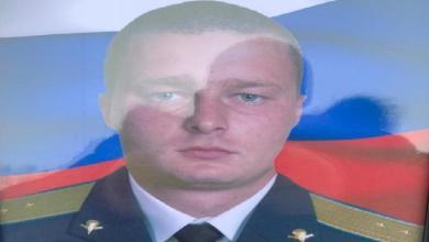 صورة مصـ.ـرع الضابط الروسي وعلاقته بخـ.ـرق خفض التصـ.ـعيد