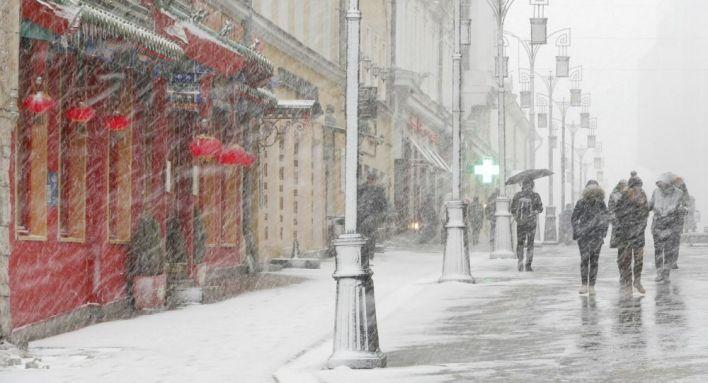 1013850900 0 0 1000 541 1000x541 80 0 0 7f1856371efed74799a812e25e76753b - عاجل: الأرصاد الجوية تعلن عن عواصف ثلجية قادمة وامطار غزيرة في هذه المدن التركية