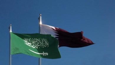 صورة ساعة الصفر.. حدث مفاجئ بسفارة السعودية في قطر (فيديو)