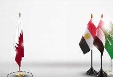 صورة المصالحة الخليجية: دول الحصار تتفق على رفع الحصار عن قطر