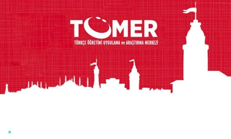 3TOMER Test The Entrance Exam in Turkish Universities - بالفيديو.. دورات تعليم لغة تركية مجانية براتب مدفوع من قبل الهلال الأحمر / رابط التسجيل