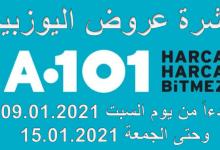 صورة عروض متاجر الـ A101 من يوم السبت 09.01.2021 وحتى يوم الجمعة 15.01.2021