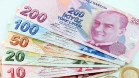 1200 300x169 - تراجع طفيف في سعر صرف الليرة التركية مقابل بعض العملات الأخرى