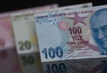 640 - تراجع طفيف في سعر الليرة التركية أمام العملات الأخرى
