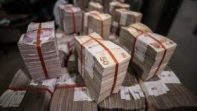 850 300x169 - تحسن طفيف في سعر صرف الليرة التركية أمام بعض العملات الأخرى