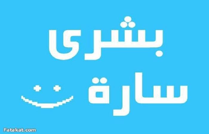 سارة - وقف الديانة التركي يقدم منحة تعليمية للعائلات السورية.. تابع معنا