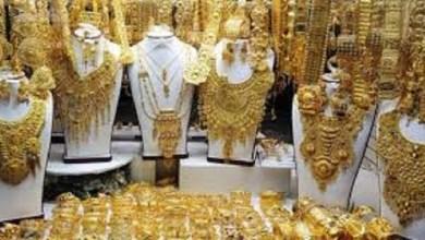 صورة شاهد.. أسعار الذهب في تركيا اليوم السبت