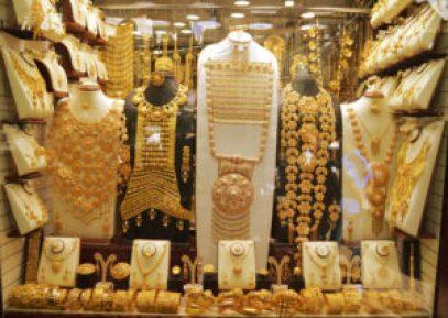 15212120 300x213 - شاهد.. انخفاض أسعار الذهب في تركيا اليوم