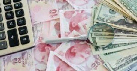 300x156 - شاهد.. سعر الليرة التركية مقابل العملات الأخرى