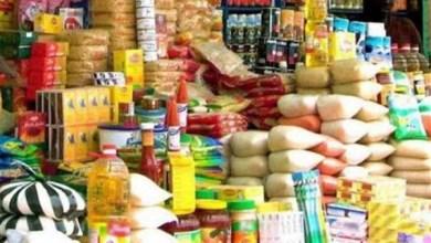 صورة البحث عن حلول من أجل تحسين أسعار بعض السلع غذائية