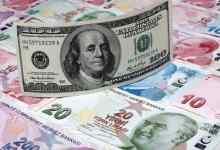 صورة تراجع في سعر صرف الليرة التركية مقابل العملات الأخرى.. اليوم الأربعاء