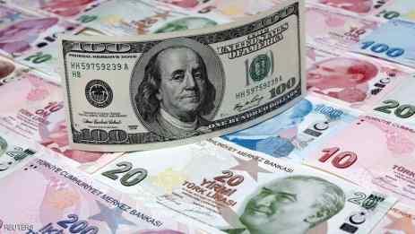 lira 1 300x169 - تراجع في سعر صرف الليرة التركية مقابل العملات الأخرى.. اليوم الأربعاء