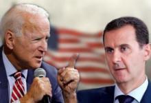 صورة الشرط الوحيد للولايات المتحدة للاعتراف بالأسد