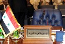 صورة بقرار حازم لها.. الجامعة العربية تصفع الأسد