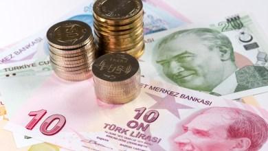 صورة تحسن في سعر صرف الليرة التركية مقابل العملات الأخرى اليوم الخميس