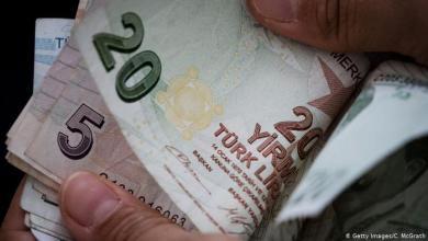 صورة تحسن طفيف في سعر صرف الليرة التركية مقابل بعض العملات الأخرى اليوم