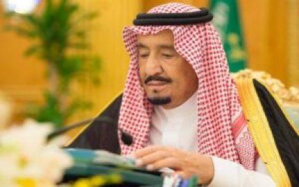سلمان 300x188 - شاهد.. قرار للملك سلمان بشأن تأشيرات وإقامات الوافدين في المملكة