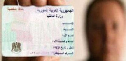 السورية 300x145 - إرسال رسالة خاصة من زوجين سوريين لملك هولندا والملك يستجيب!..