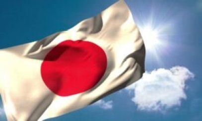 ن 300x180 - ملايين الدولارات من اليابان لدعم اللاجئين السوريين في تركيا