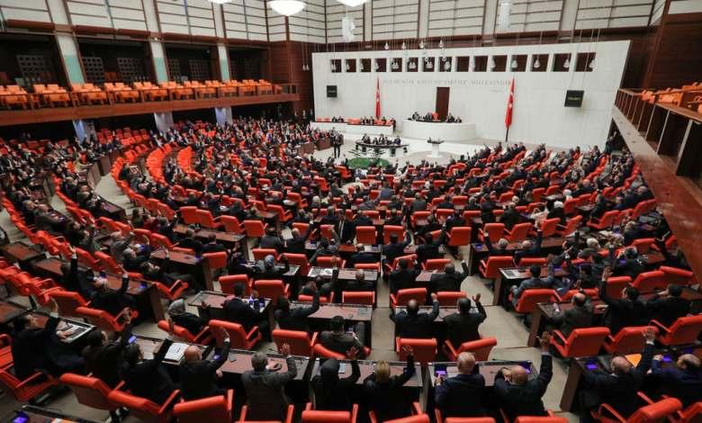 تركيا البرلمان