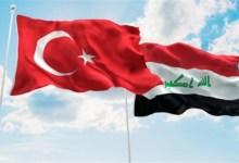 صورة مذكرة التفاهم تدخل حيز التنـ.ـفيذ.. تعاون بين تركيا والعراق