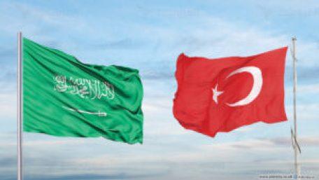والسعودية 300x169 - أزمـ.ـة جديدة بين السعودية وتركيا.. إليكم التفاصيل