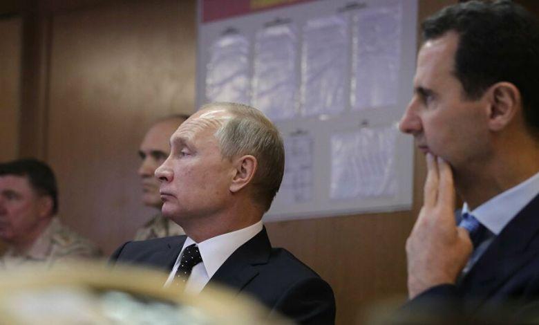 تفاجئ روسيا والاسد