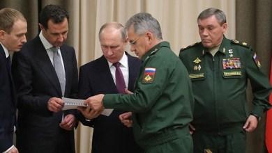 """صورة خطـ.ـوات جديدة تتخـ.ـذها روسيا في سوريا لـ""""تغـ.ـيير قواعـ.تد اللعـ.ـبة"""".. وهذه التفاصيل"""