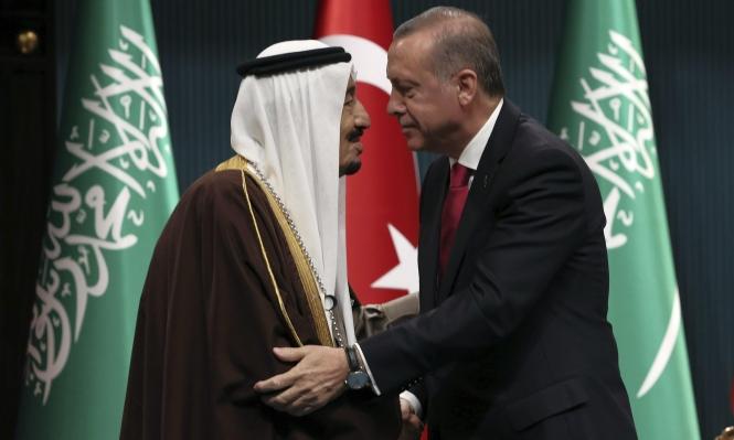 تقارب سعودي تركي