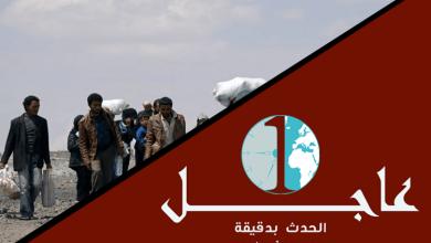 صورة المـ.ـرة الأولى التـ.ـي تقوم فيها دولة أوروبيـ.ـة بترحيل اللاجئين السوريين إلى دمشق