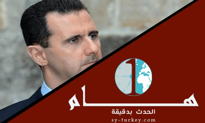 4 - التحالف الأمريكي التركي بدأ في الظهور. وصعوبات ستواجه الأسد.