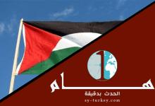 صورة اجتماع عربي يهدف للتآمر على تركيا بقيادة الإمارات العربية المتحدة