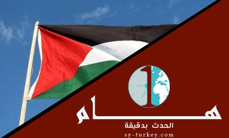 5 - اجتماع عربي يهدف للتآمر على تركيا بقيادة الإمارات العربية المتحدة