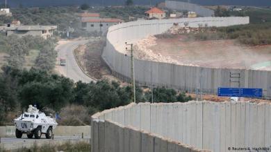 صورة بيان للأمن العام بتاريخ 21.03.2021  لدخول السوريين والاجانب إلى لبنان