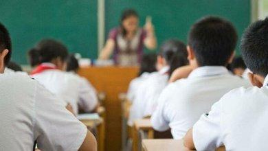 صورة التربية التركية توضح تفاصيل بدء التعليم وجهًا لوجه