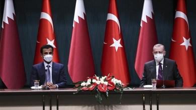 صورة تركيا وقطر … اتفاق تاريخي جديد بينهما