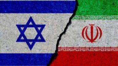 ايران 300x169 - تقارير إسرائيلية حول الحادث الذي في منشأة نطـ.ـنز النـ.ـووية في إيران.. إليكم التفاصيل