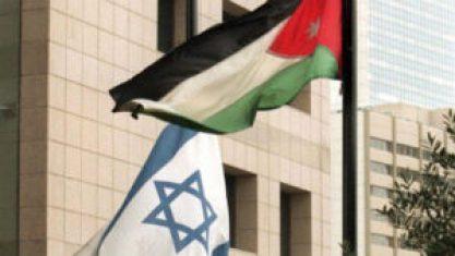 اسرائيل 300x169 - محافل أمنية رفيعة المستوى في عمان تتهم إسرائيل بالتدخل في قضية محاولة الانــ.ــقلاب.. إليكم التفاصيل