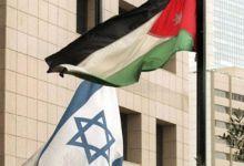 صورة محافل أمنية رفيعة المستوى في عمان تتهم إسرائيل بالتدخل في قضية محاولة الانــ.ــقلاب.. إليكم التفاصيل