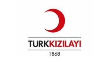الاحمر 300x169 - أسعار الذهب في تركيا وسوريا وسعر صرف الليرة مقابل العملات الأخرى اليوم الأربعاء