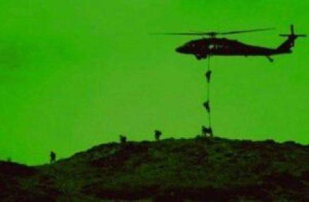 """جوي 300x196 - إنزال جوي بسماء بادية """"مركدة"""" جنوب شرقي الحسكة"""
