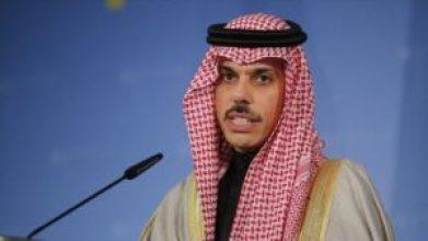 فرحان 300x169 - وزير الخارجية السعودي يعلن عن موقف بلاده في حل قضية سوريا