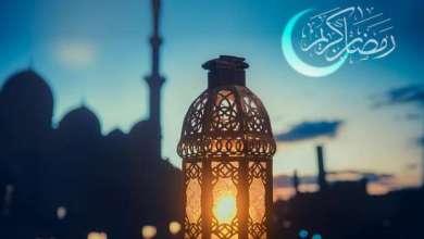 صورة أعلنت الأربعاء أول أيام رمضان.. دولة عربية تخالف بقية الدول