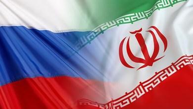 صورة الموقف الروسي بعد كلام وزير الخارجية الإيراني