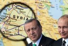 صورة وسائل إعلام تنشر تفاصيل جديدة حول العرض الروسي المقدم لتركيا