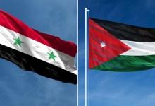 صورة الكـ.ـشف عن تطـور كـبير في العـ.ـلاقات بين سوريا والأردن.. إليكم التفاصيل