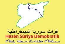 """صورة موقف """"مجلس الديمقـ.ـراطية السورية"""" من الانتخابات الرئاسية في سوريا"""