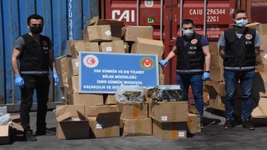 صورة بالصور السلطات التركية تضبط أجهزة مـ.ـهربة بقيمة 5 ملايين ليرة تركية تستخدم لإنتاج البيتكوين