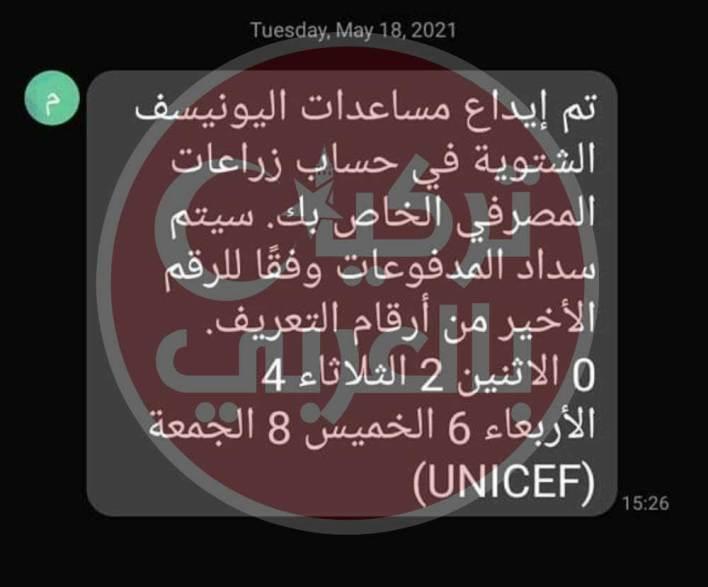 2358698312 - شاهد..1100 ليرة تركية للمواطنين العرب في تركيا وتشمل السوريين أيضا
